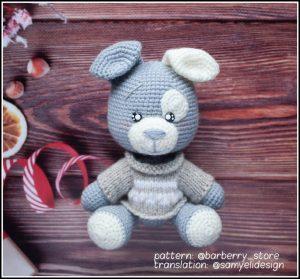Amigurumi Mini Dog Crochet Pattern | 279x300